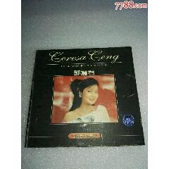 CD-邓丽君国语老歌精典版:5碟装(au22157041)_7788收藏__收藏热线