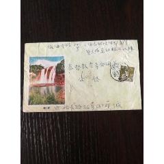 1958年上海寄上海实寄封(au22157044)_7788收藏__收藏热线