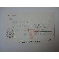 军邮明信片西安1988年寄武汉义务兵免费邮件三角戳(au22157045)_7788收藏__收藏热线