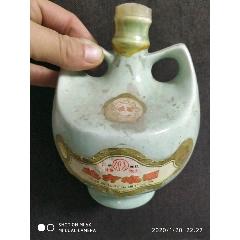 北方燒酒(au22158556)_7788收藏__收藏熱線
