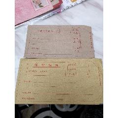 二枚【特種掛號信函】2(au22158559)_7788收藏__收藏熱線