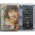 ROSE-首張個人華語專輯-0303(zc22162956)_7788收藏__收藏熱線
