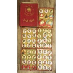 毛主席像章一盒56枚(au22163116)_7788收藏__收藏熱線