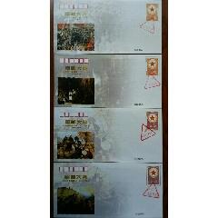 1元《军邮大典纪念毛主席诞辰一百二十周年》义务兵免费信件军邮免资封一套12枚