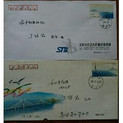 1元《苏通长江公路大桥》原地公函+官封首日实寄封一套2枚官封有轻微黄斑品相如图