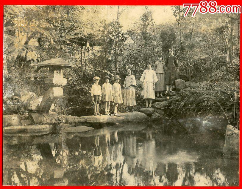 民国厦门:菽庄花园,林尔嘉太太,子女和孙子们!泛银(au22164630)_7788收藏__收藏热线