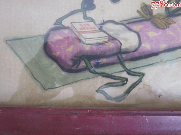 方增先畫文革畫鏡框畫紅色收藏_價格800元_第3張_