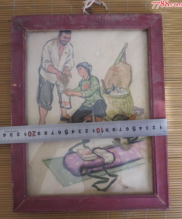 方增先畫文革畫鏡框畫紅色收藏_價格800元_第7張_