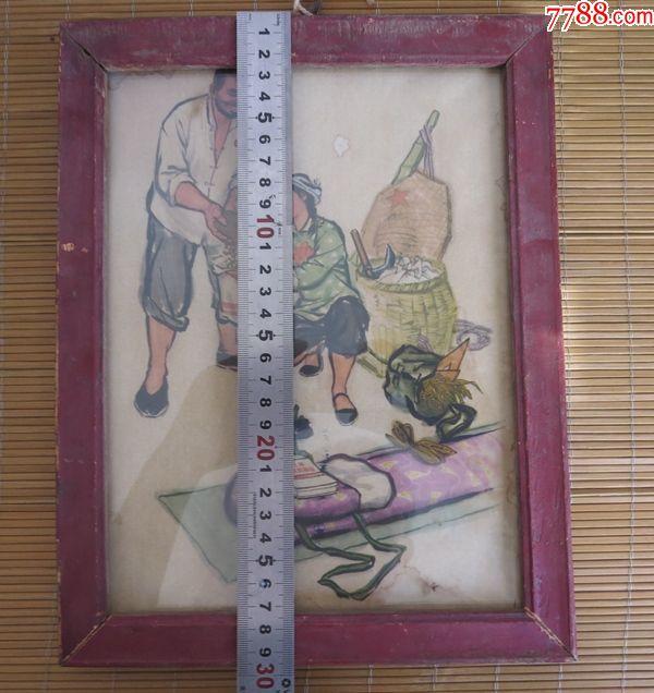方增先畫文革畫鏡框畫紅色收藏_價格800元_第8張_