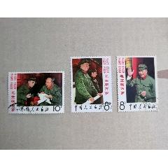 """文革�]票-¥1,139 元_""""T""""字�]票_7788�W"""