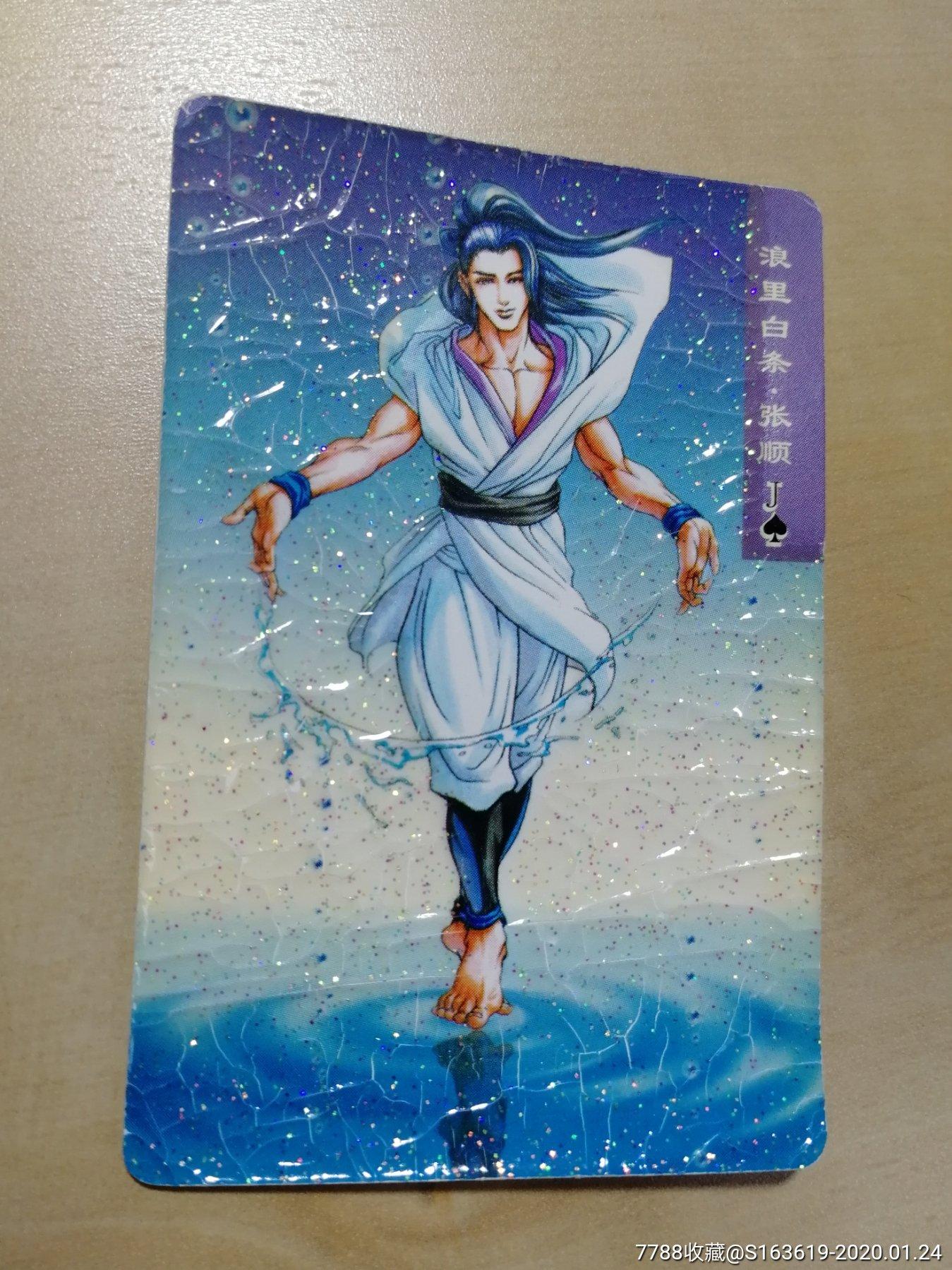 小浣熊水�G�W卡,水�G卡(au22169884)_