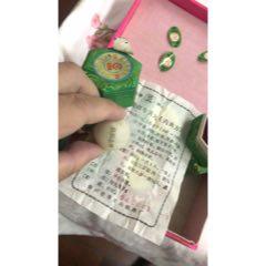 翠山安�m-¥599 元_老滋�a品_7788�W
