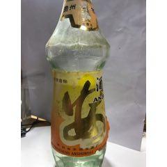 90年安酒-¥100 元_老酒收藏_7788�W