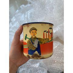 建國初人物搪瓷杯子