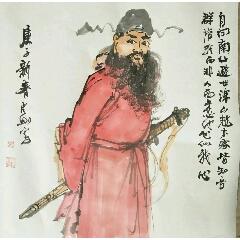 辟邪鐘馗(au22179750)_7788舊貨商城__七七八八商品交易平臺(7788.com)