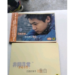 陸毅VCD兩張合售有四張照片,一張16開海報(au22179748)_7788舊貨商城__七七八八商品交易平臺(7788.com)