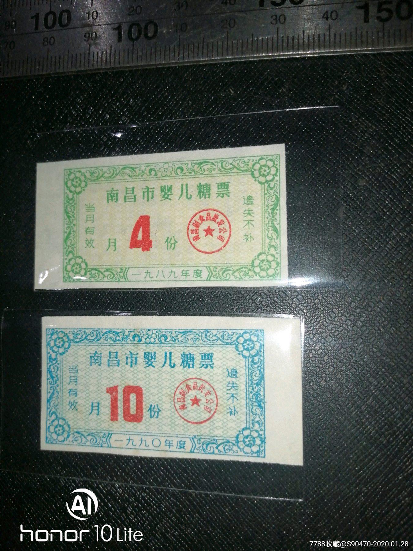 南昌��禾�1��(au22184481)_
