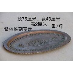 紫铜镂空錾刻赏盘(zc22192595)_7788收藏__收藏热线