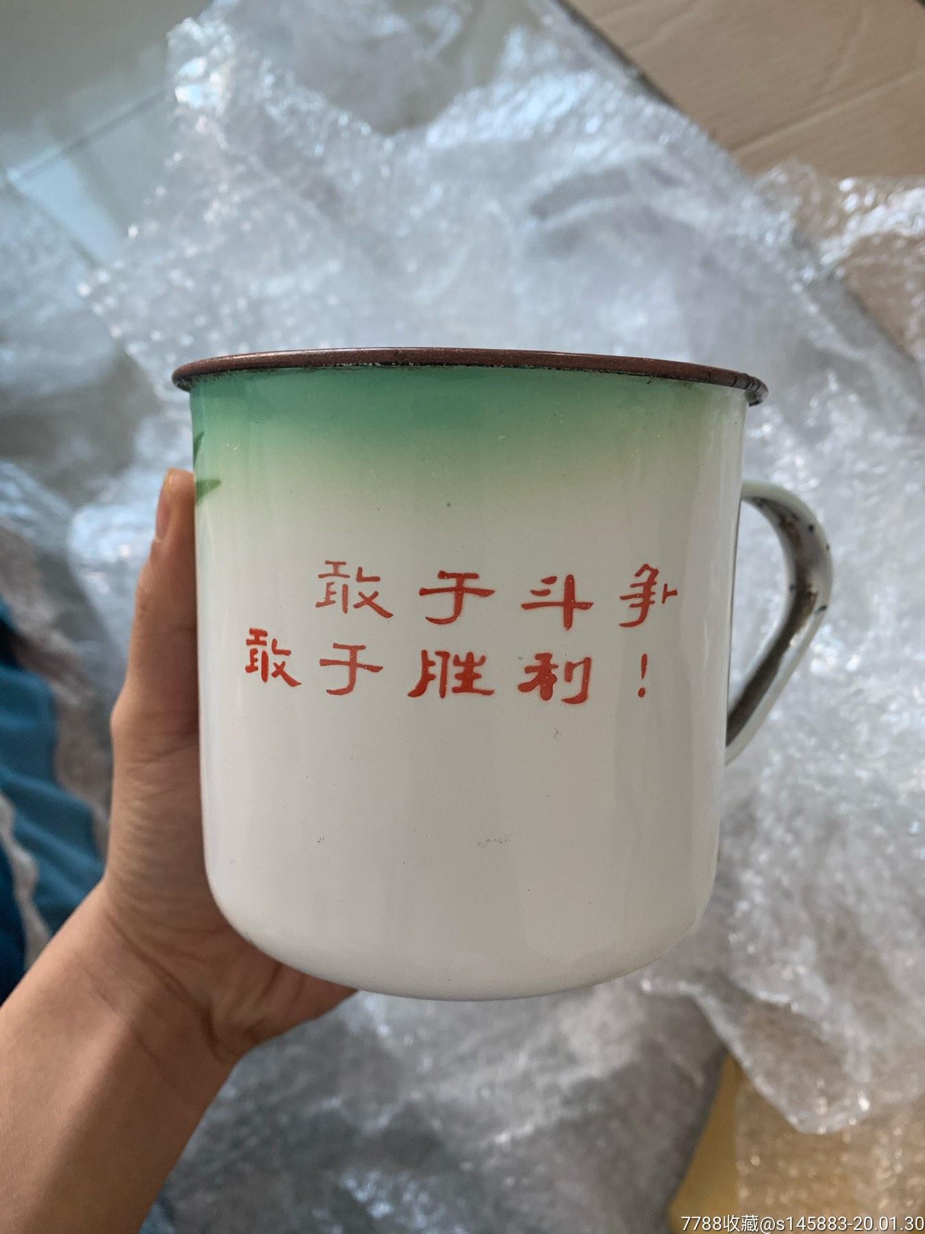 人物搪瓷缸_價格1021元_第2張_