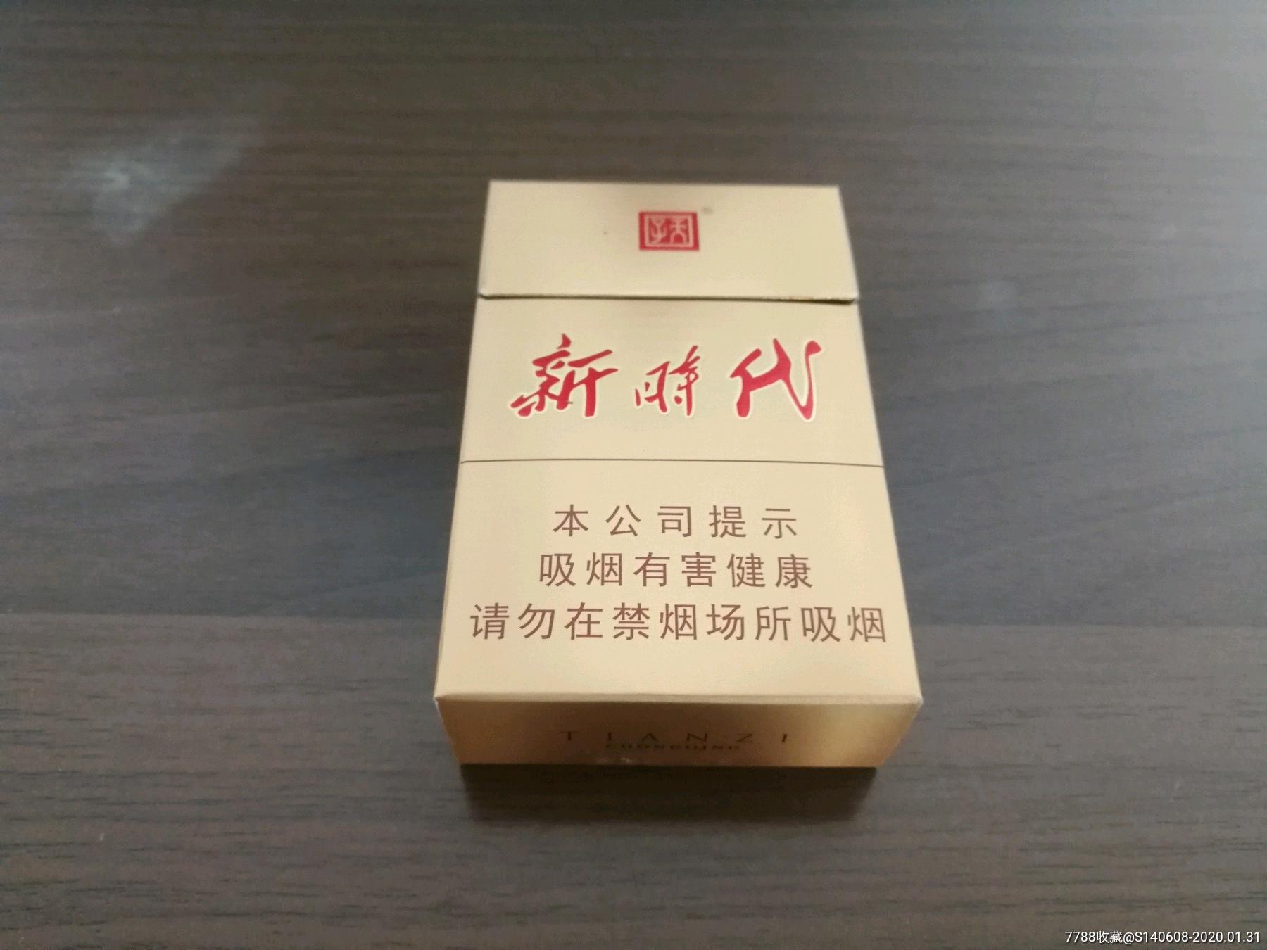 天子新�r代【非�u品】3D(au22198937)_