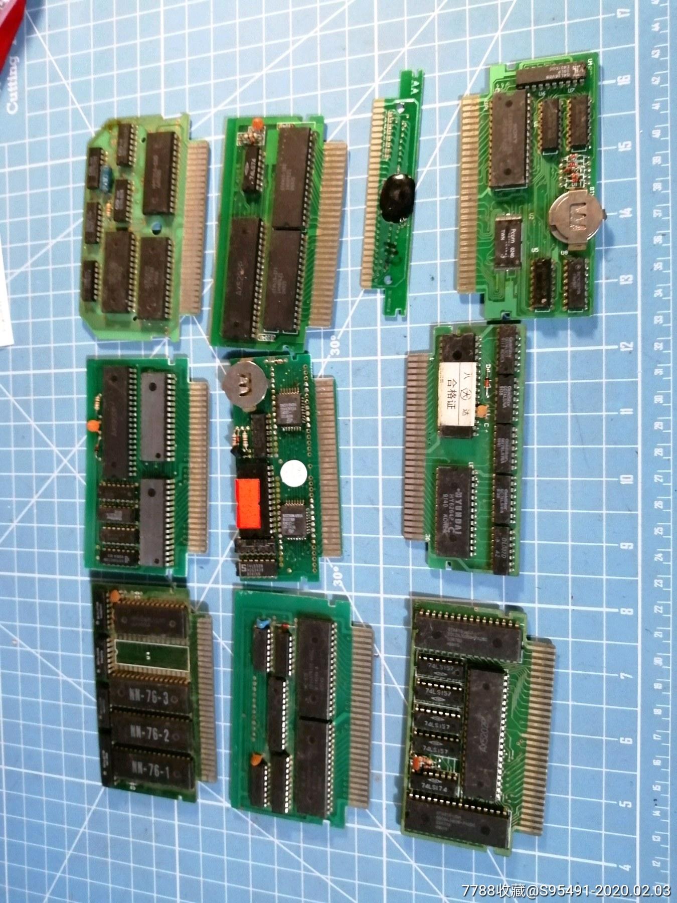 游戏机卡带大几十盘一起拍_价格165元_第6张_