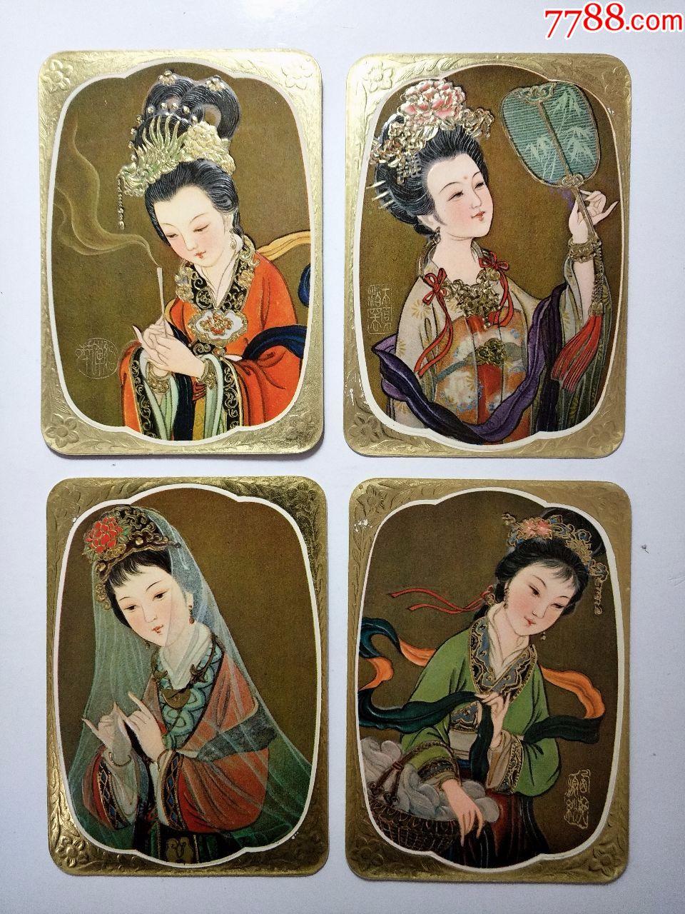 《中國古代四大美女》精美年歷片_價格29元_第1張_