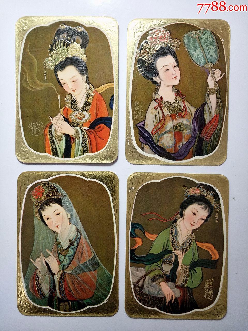 《中國古代四大美女》精美年歷片_價格29元_第2張_
