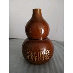 青城四绝葫芦瓶(au22221670)_7788收藏__收藏热线