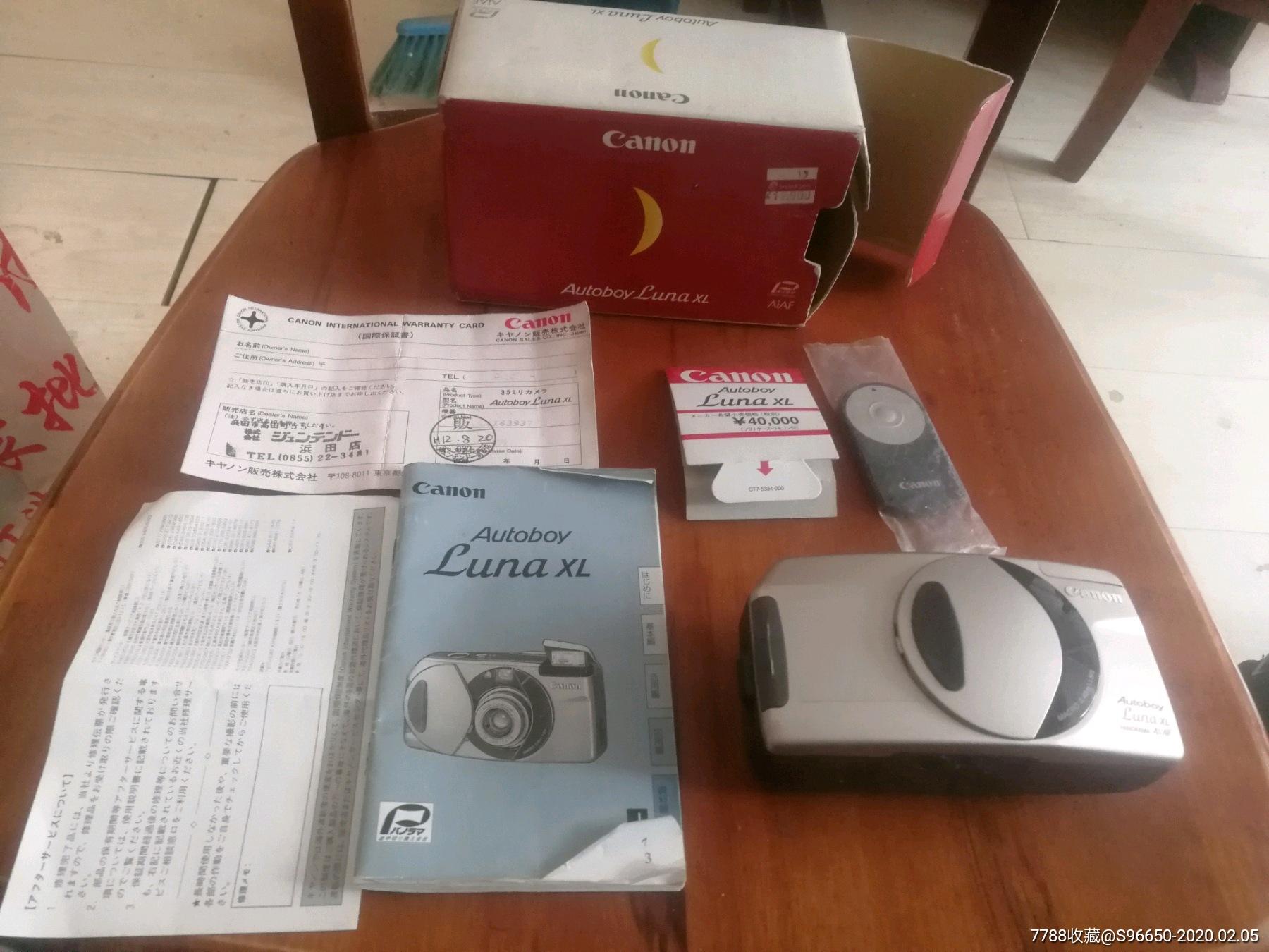 日本原产佳能相机带包装盒,说明书,遥控器,保证书的等,(au22227175)_