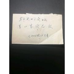 1957年上海寄上海實寄封