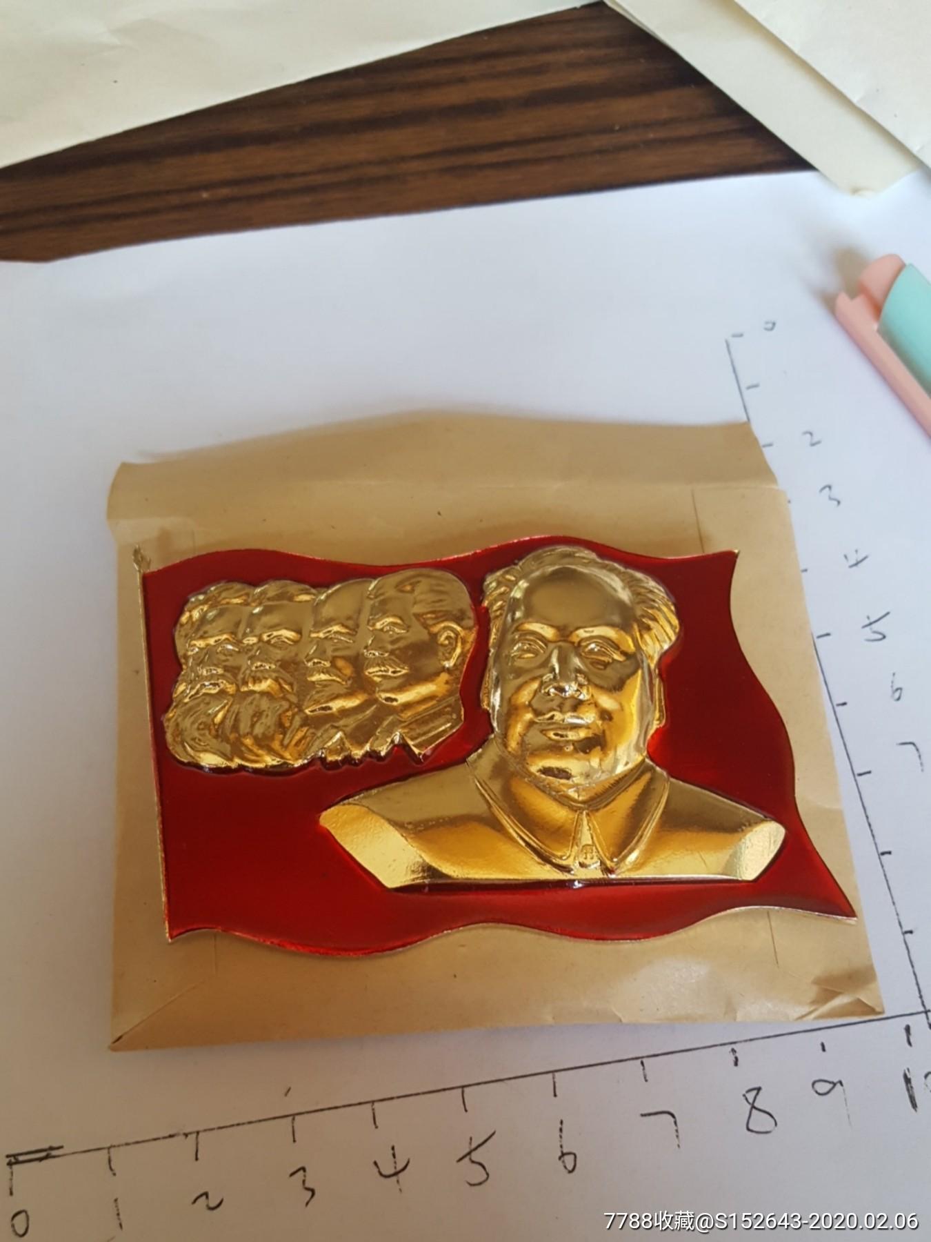(3保商品)5人头:马克思主义,列宁主义,毛泽东思想万岁,原光10品像章(au22234653)_