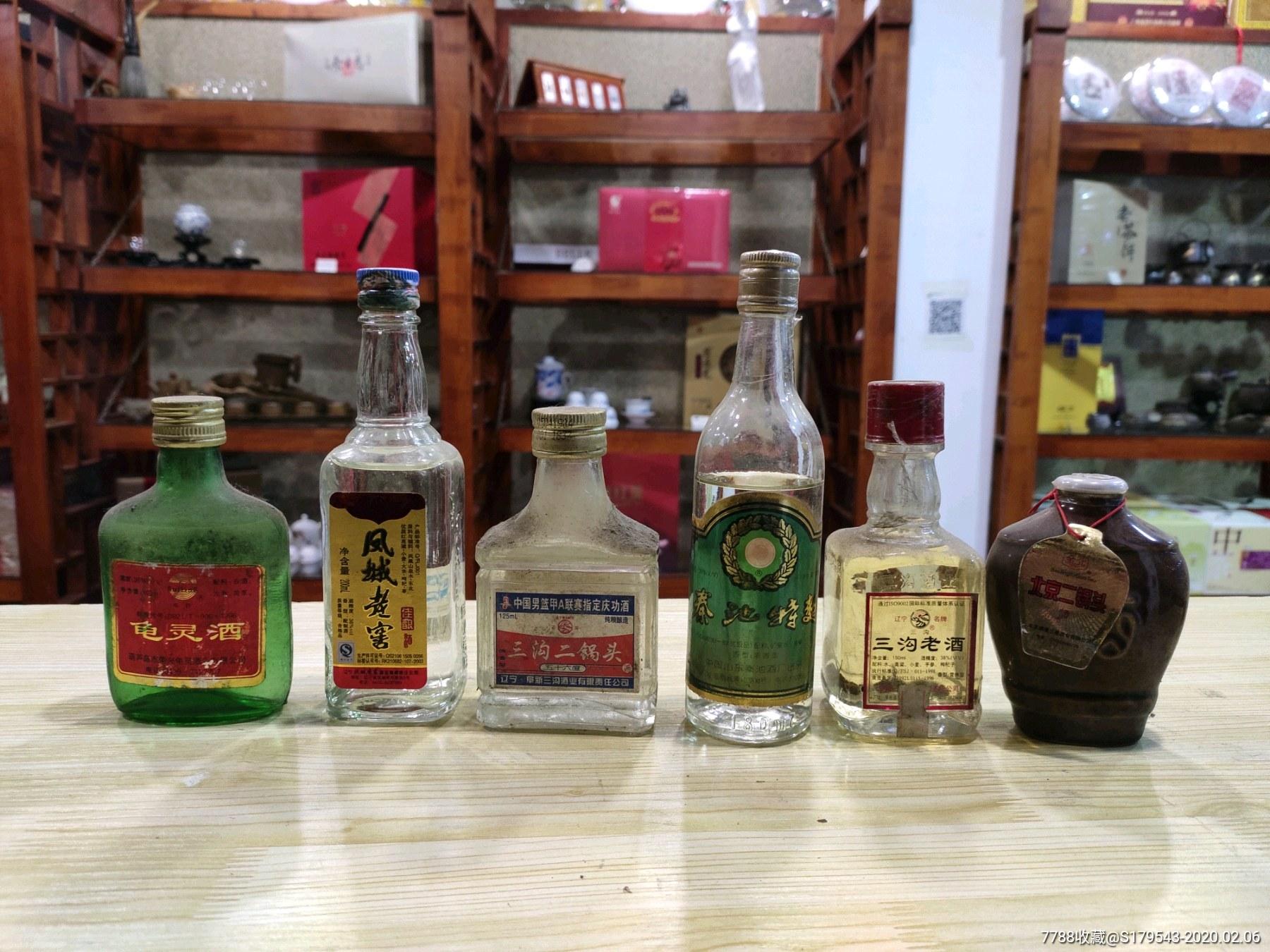 6瓶酒版!!干一轮。。都是稀缺品种。。多网孤品!超低价起拍。。(au22235418)_