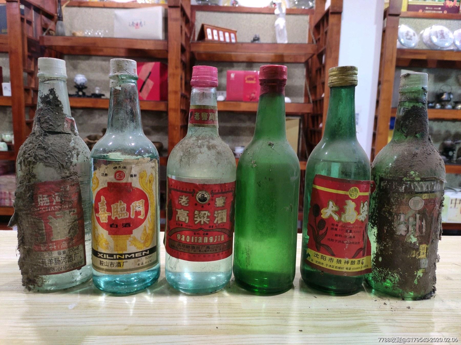6瓶打包一起!!特价起拍。。品相如图看好下手。。80---90年代老酒。。(au22235475)_
