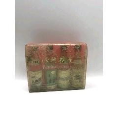 80年代,山西汾洲特产酒版酒瓶一个,品如图,请看好下手-¥200 元_酒瓶_7788网