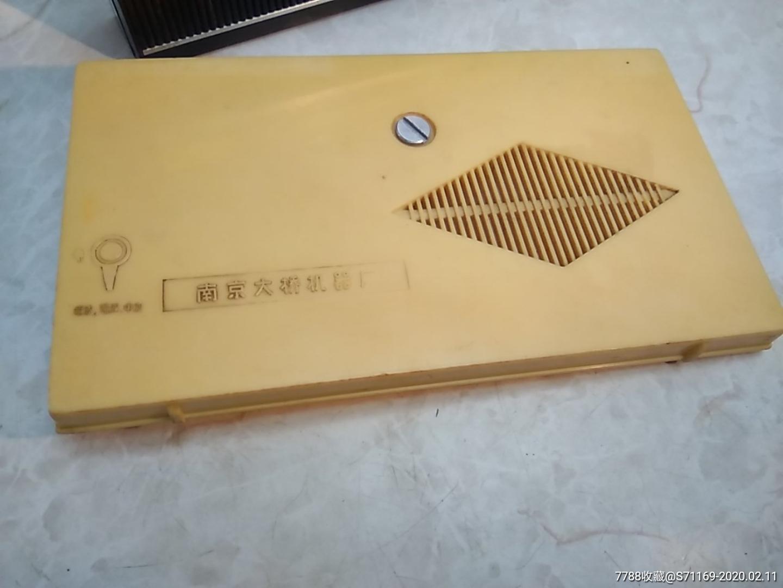 南京厂出品长江631机_价格669元_第3张_