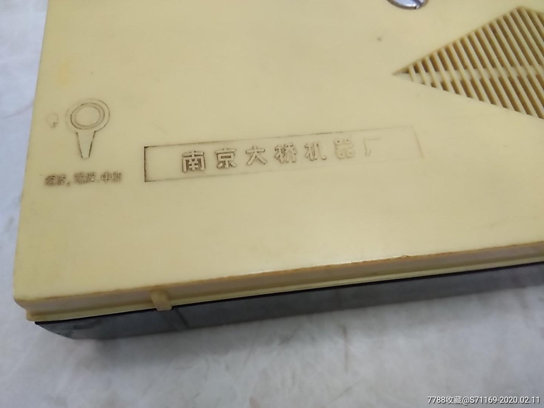 南京厂出品长江631机_价格669元_第9张_