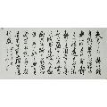 李老师精品书法作品(zc22262499)_7788收藏__收藏热线