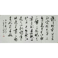 李老师精品书法作品(zc22262503)_7788收藏__收藏热线