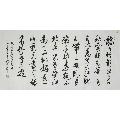 李老师精品书法作品(zc22262505)_7788收藏__收藏热线