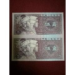 四套精品二连钞(zc22262700)_7788收藏__收藏热线