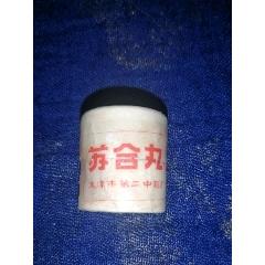 苏合丸二方(zc22262714)_7788收藏__收藏热线