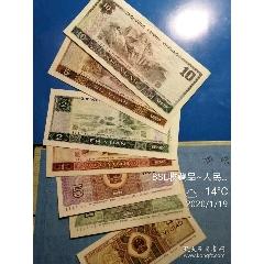 80版小额面值第四套人民币小全套(au22262871)_7788收藏__收藏热线