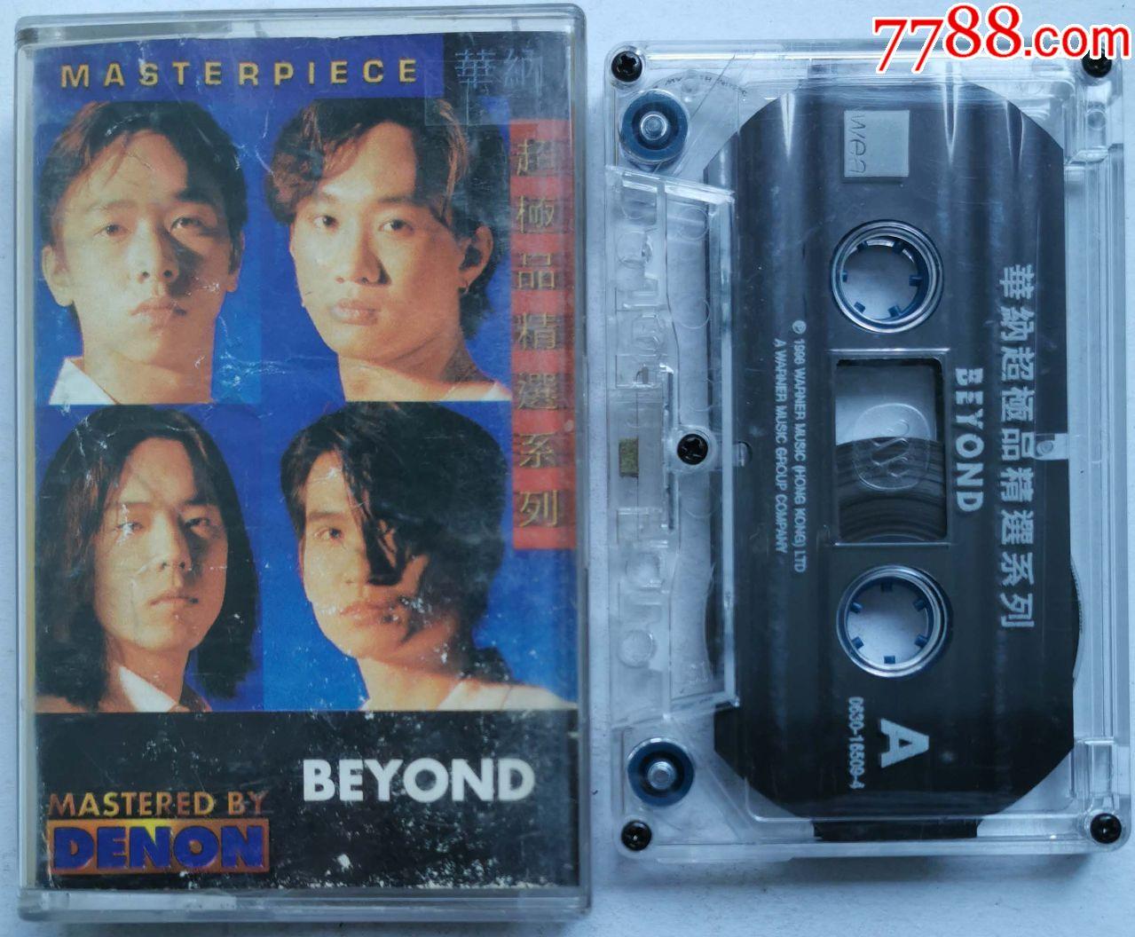 BEYOND-0113-1(au22274362)_7788旧货商城__七七八八商品交易平台(7788.com)