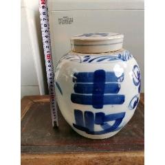 丰收坛罐一个少见品种-¥125 元_青花瓷_7788网