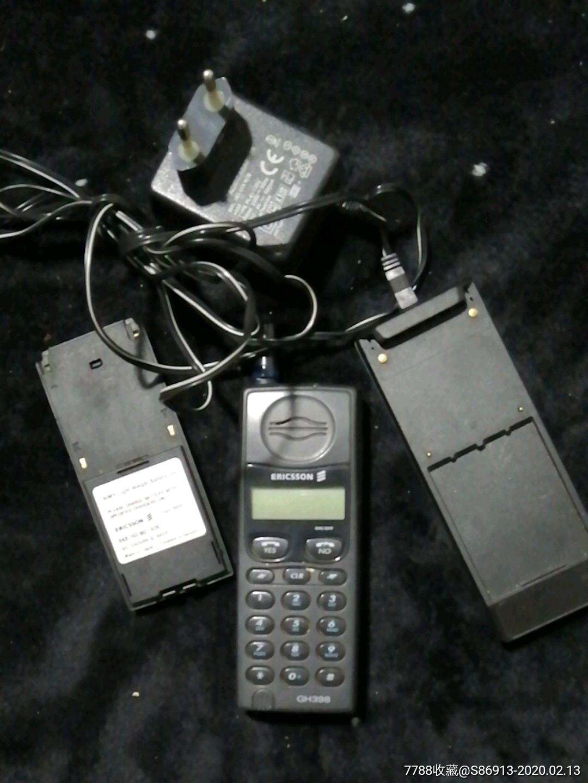 手机(au22273023)_7788旧货商城__七七八八商品交易平台(7788.com)