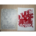 剪纸设计手稿;剪纸样品;名家?剪纸两份合售-¥10 元_剪纸/窗花_7788网