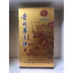茅台-¥1 元_老酒收藏_7788网