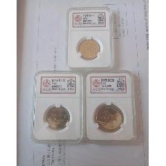 和字書法紀念幣共三組(zc22283215)_7788收藏__收藏熱線