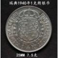 好品瑞典1940年1克朗銀幣25MM7.5克(zc22293106)_7788收藏__收藏熱線