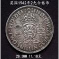 英國1942年2先令銀幣28.3MM11.18克(zc22293108)_7788收藏__收藏熱線
